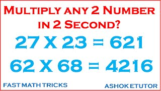 How to Multiply any two number in  2 second: Fast Maths Multiply Tricks