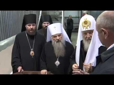 Патриарх Кирилл посетил шахту «Скалистая» Заполярного филиала компании «Норильский никель»