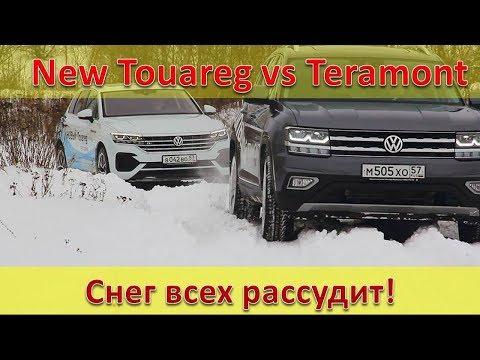 Снежное сражение! Новый Туарег и новый Терамонт в глубоком снегу! Свежий Прадо всем на помощь. ;)