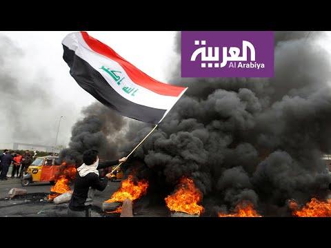 بانوراما | عقدة الحكومة تتواصل في العراق والبحث عن مرشح بمواصفات خاصة  - نشر قبل 2 ساعة