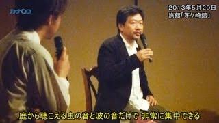 是枝監督が茅ケ崎映画祭で語る、「そして父になる」は茅ケ崎館で執筆/神奈川新聞(カナロコ)