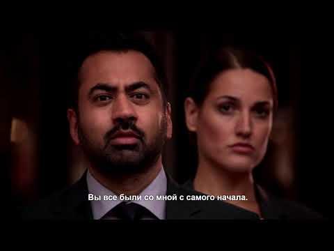 Последний кандидат (Designated Survivor, 2019, Netflix) - трейлер 3 сезона с русскими субтитрами