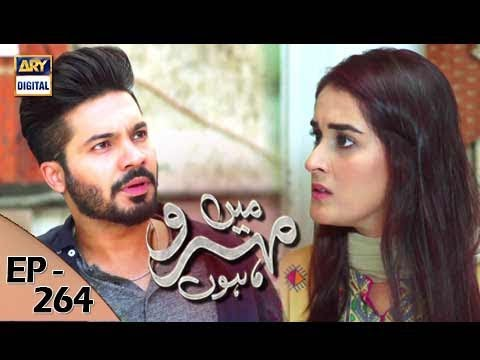 Mein Mehru Hoon - Episode 264 - 27th September  2017 - ARY Digital Drama