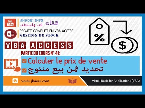 #41: VBA Access G.Stock - Calculer le Prix de Vente