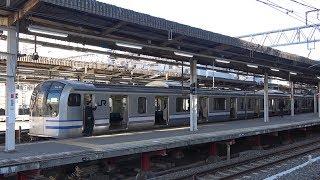 千葉駅を発車する内房線・外房線直通の総武快速線E217系 2017年12月11日