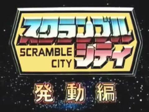 Transformers Scramble City: Mobilization VHS (HD Upscale)