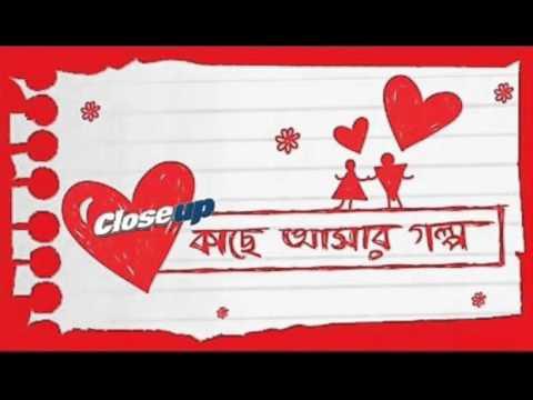 Theme song of closeup kache ashar golpo powered bycloseup