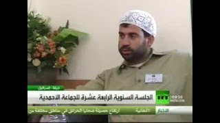 Arabic: Palestine Ahmadiyya Muslims منتسبو الجماعة الأحمدية يحضرون من كل صوب الى حيفا