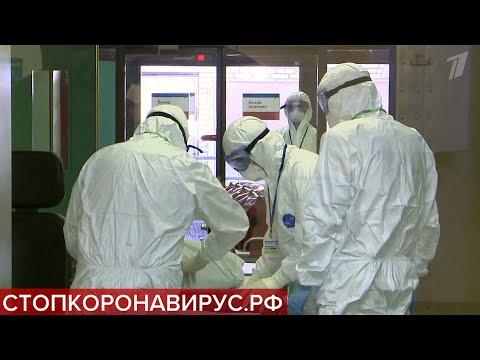 В России за сутки выявили еще 771 случай заболевания коронавирусом.