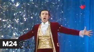 """Новогодний концерт с артистами прошлых лет на телеканале """"Москва Доверие"""" - Москва 24"""
