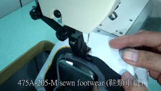 #117, 475A-205-M, YULUN zigzag industrial sewing machine
