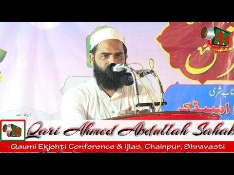 Qari Ahmed Abdullah Sahab, Ijlas E Aam, Chainpur, Shravasti, March 2017, Mushaira Media