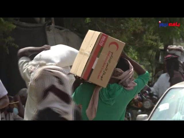 الهلال الاحمر الاماراتي يسير قافلة مساعدات لمحافظة أبين _ يافع نيوز