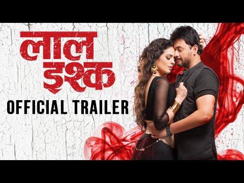 mitwa marathi movie hd 108012golkes