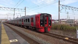 門司港発荒尾行快速列車(4247M)です。ちなみに先頭は1000番台ですね! ※...
