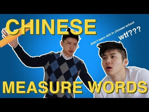 HOW ASIAN AMERICANS SPEAK CHINESE - PICK THE RIGHT CHINESE MEASURE WORD - 美國華裔講中文的方式