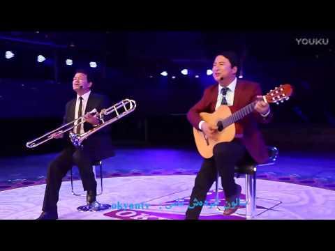 Uyghur Nahxa Akbar Kaherman Urumqi