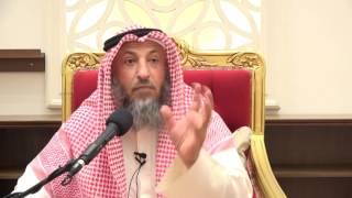 ما هو التكافأ بالنسب الشيخ د.عثمان الخميس