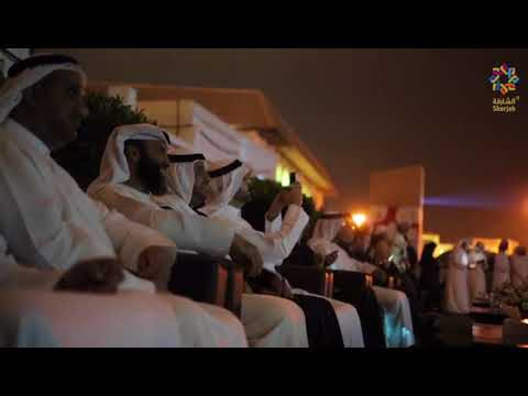 جولة هيئة الإنماء التجاري والسياحي في الشارقة | SCTDA's Tour in Sharjah