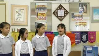 Publication Date: 2018-04-27 | Video Title: 大埔官立小學 第一組 論語