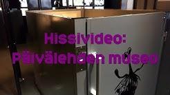 Hissivideo: Päivälehden museo, Helsinki - 2006 KONE Motala 2000 (pyörätuolihissi)