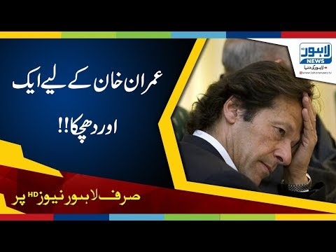 Abdul Aleem Khan appears before NAB, faces 2 hours long interrogation