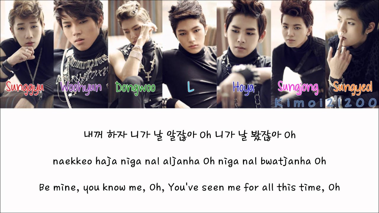 infinite-be-mine-hangul-romanization-english-color-picture-coded-hd-kimoi212000