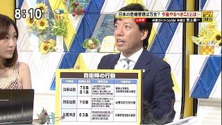2016年8月24日(水) モーニングCROSS - ひとこと言いたい!オピニオンCRO...