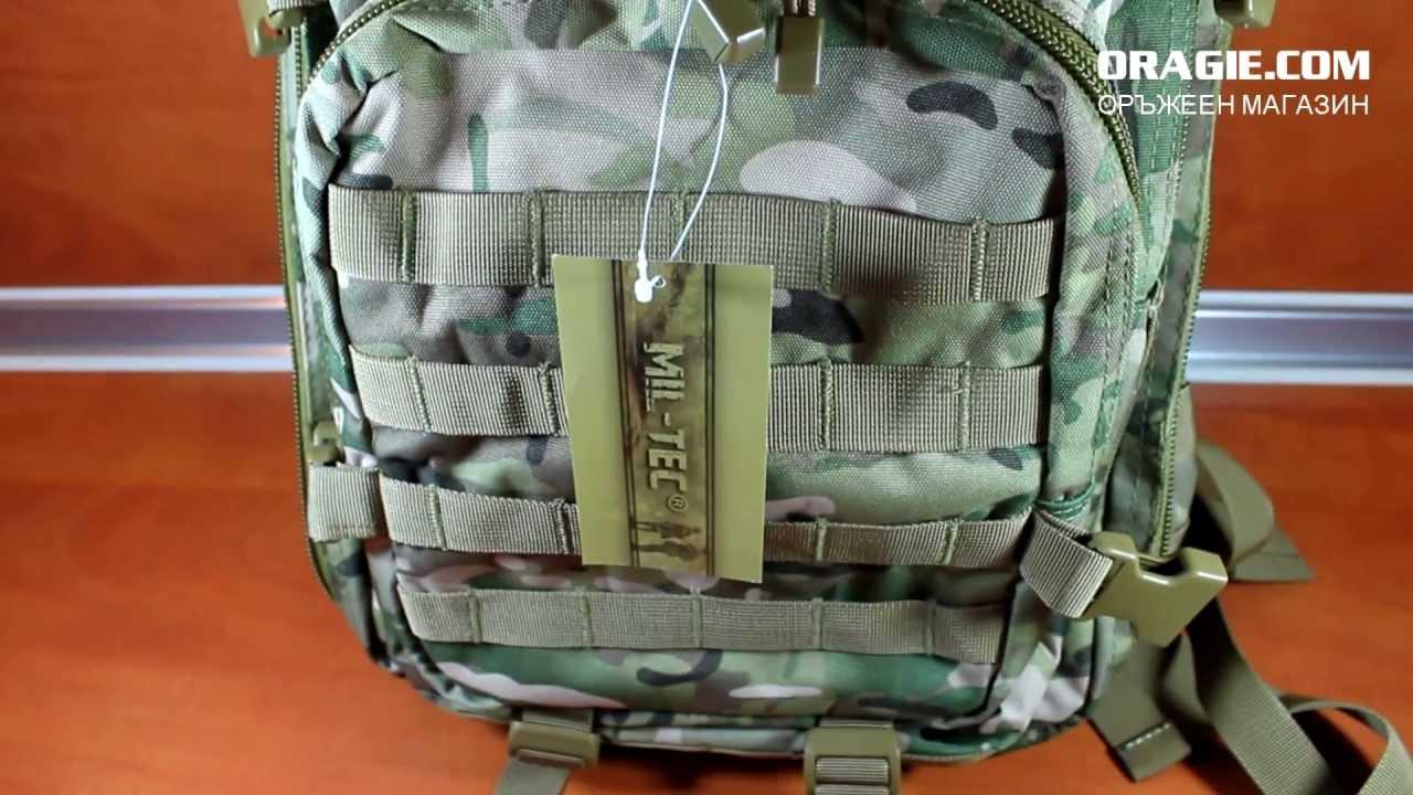 b26ebcf942 Assault pack 50L Multicam - YouTube