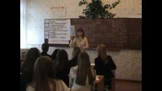 Урок алгебры 11 класс 2007 год Рибак О.С. ІІ часть