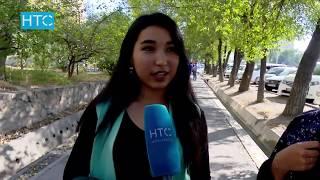 Шаар тургундары кыргыз тилин билишеби? / Таң Шоола / НТС