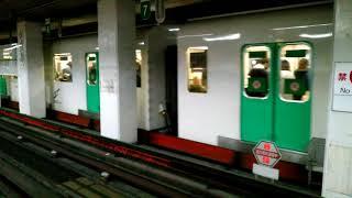札幌市営地下鉄南北線大通駅