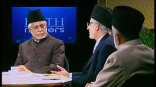 Faith Matters No 2 (Part 3 of 6): Ramadhan, Sighting of Moon, Eid-ul-Fitr (English)
