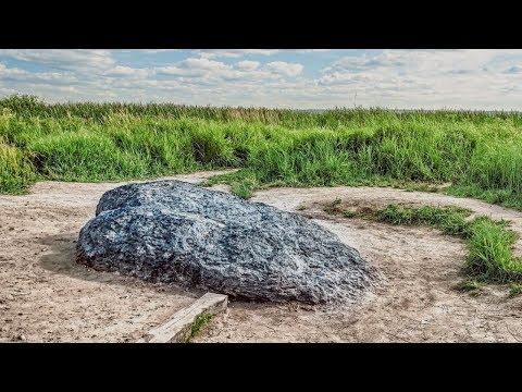ЭТО ПРАВДА? Синий камень