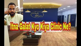 1st Unsatisfied Patient from Cheapest Hair Transplant Clinic of India || The Hair & Shape Mumbai
