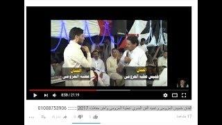 الفنان خميس عطية العزومى واكبر خلاف على المسرح مع الفنان عطية العزومى   :::::::: 01008753906