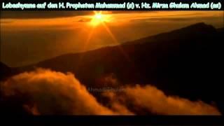 Qaseeda - Islam Ahmadiyyat - Lobeshymne - H.Prophet Muhammad Mustafa (saw) - Deutsch