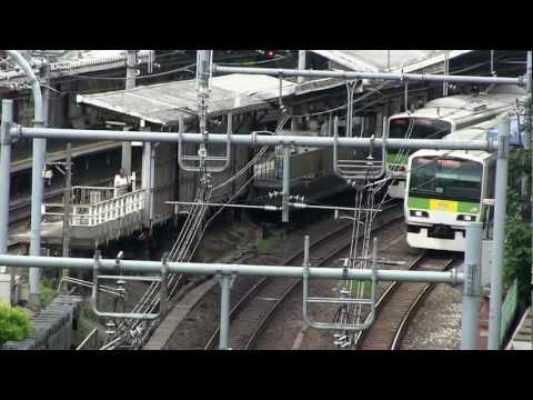 Commuter Train at Shinjuku  Station near Tokyo Japan