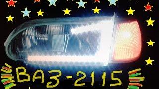 Ваз 2115.Тюнинг передних фар под ДХО своими руками