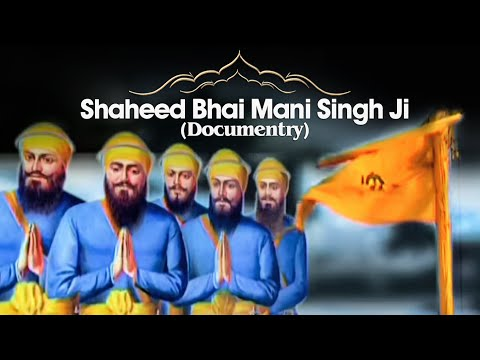 Shaheed Bhai Mani Singh Ji (Documentry) | Full HD