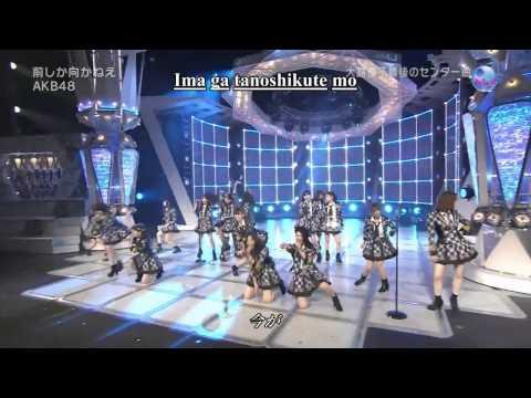 AKB48 - Mae Shika Mukanee