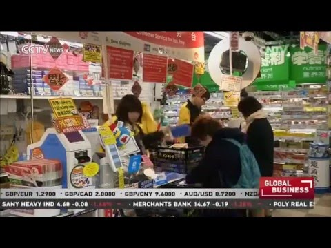 Japan GDP: Economy shrinks more than expected