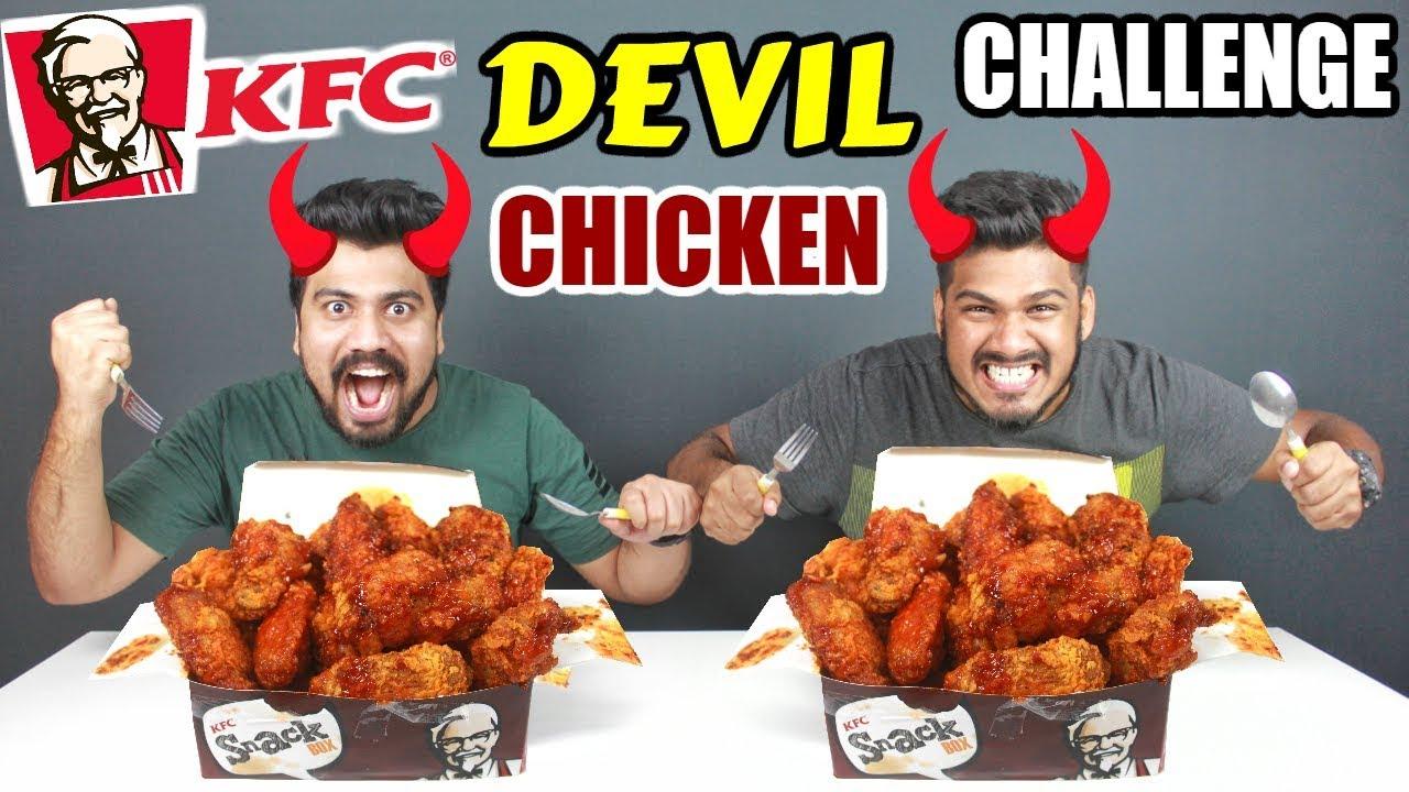 KFC DEVIL CHICKEN CHALLENGE | KFC SPICY CHICKEN EATING COMPETITION | Food Challenge India(Ep-111)