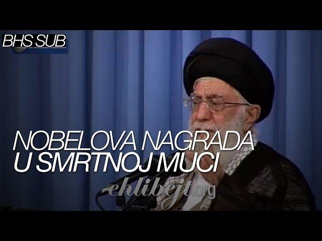 Nobelova nagrada u smrtnoj muci (Ajetullah Sejjid Ali Hamenei)