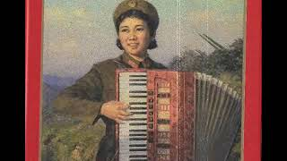 Laibach --  The Sound Of Gayageum  /  Welcome Speech