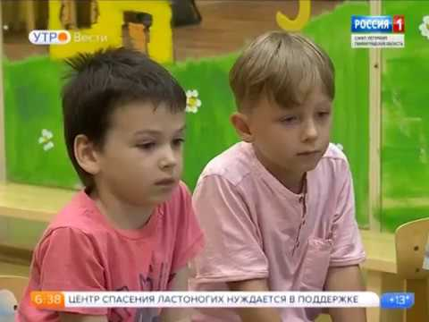 г новошахтинск знакомства