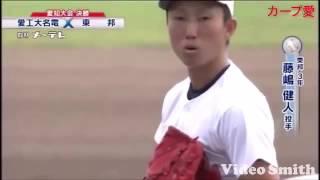 第98回高校野球愛知県大会 ハイライト