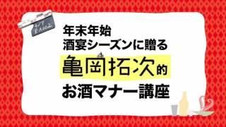 映画『俳優 亀岡拓次』 2016年1月30日(土)よりテアトル新宿ほか全国で...