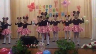 """Танцевальный коллектив """"Журавлик"""" танец Микки Маус"""