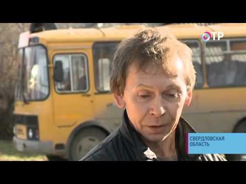 Список поселений, состоящих из Родовых поместий России